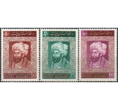 History of Afghanistan on Stamps & Coins