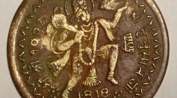 Gods on Coins and Stamps,