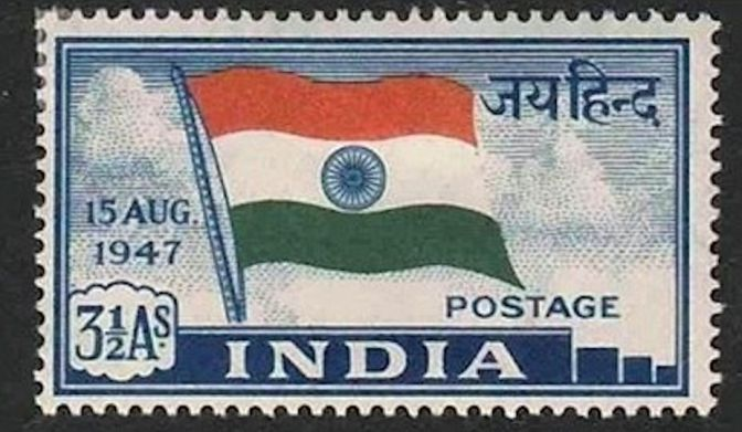 First Stamps & Coins of India